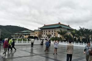 郑州到台湾八日游 尊享五花美食系列 当地四晚五花+汽旅馆住宿