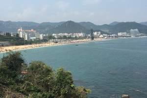 〈阳江海陵岛2天游〉含黄金海岸水晶湖浴场疯狂水上大关美食团
