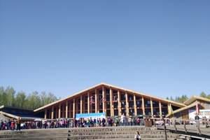 线路1、延吉-长白山北坡天池-敦化-中朝边境图们五日游