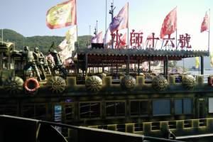 松花湖游船+陆地乐园一日游、松花湖陆地乐园开放了吗