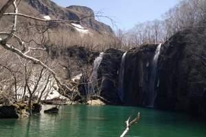 兰州、长春、雁鸣湖湿地、镜泊湖、吊水楼瀑布、哈尔滨9日游