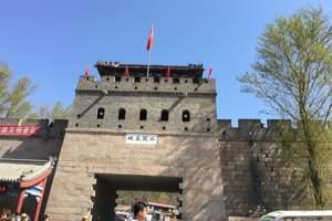 北京旅游门票价格  泰安到乐享北京高品汽车往返纯玩三日游
