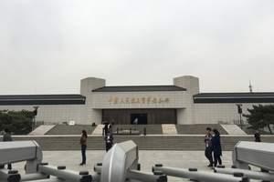 北京四日游去哪里_北京四日游景点_北京旅行社排名