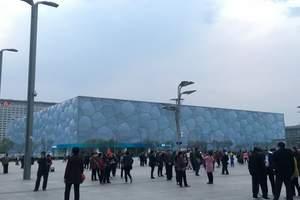 大連去北京旅游_北京故宮長城5日游_大連到北京旅游便宜的團