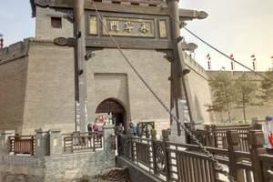 夏令营游学5日游,一座城,一段历史,古城西安,感知人文历史