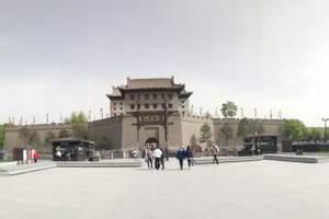 西安三日游景点,华山,兵马俑,华清池,骊山,西安市内景点美食