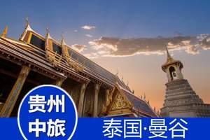 贵阳直飞泰国曼谷芭提雅+沙美岛精华6日游/泰国旅游攻略/计划