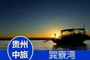 广州巽寮湾、双月湾往返高铁三日游/中国的马尔代夫巽寮湾