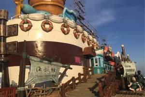 恋连不舍-扬州到黄金海岸老虎滩出海垂钓双飞四日游