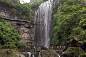 武汉出发到三峡大瀑布、船进神农架、精华3日游