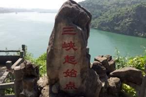 宜昌三游洞+画舫船游西陵峡半日游 乘船游西陵峡 宜昌周边游