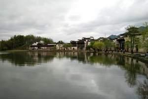 【梦回徽州】游清源山、逛守拙园、古城岩、船游新安江二日游