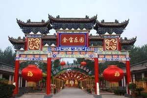 淄博去潍坊金宝乐园_淄博去潍坊金宝乐园欢乐亲子一日游
