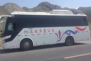 新疆旅游包车-37-39座大客车