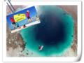 如何去西沙群岛游 西沙四天三晚往返游 西沙群岛旅游