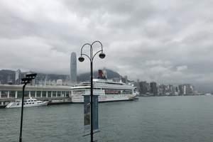 香港澳门动车五日游(纯玩团,赠送船游维多利亚海港夜景)