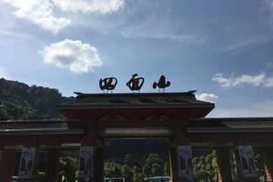 重庆周边一日游_江津中山古镇、四面山纯玩一日游 _四面山介绍