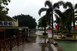 珠海温泉酒店|珠海长隆海洋王国、海泉湾温泉酒店两天休闲游