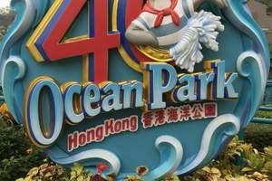 暑期北京到香港旅游:香港亲子纯玩团双飞5日-迪士尼+海洋公园