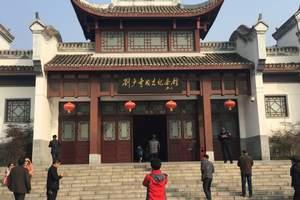 北京天津华东韶山 空调包列11日(老人专列)