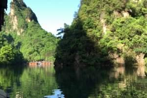 哈尔滨出发去张家界凤凰古城旅游线路/价格_张家界大峡谷玻璃桥