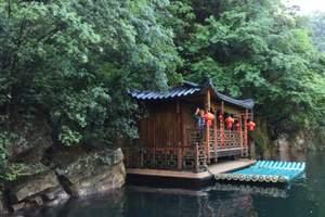 【一路湘西】荆州古城、张家界、玻璃桥、黄龙洞凤凰古城双动5日