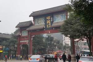 重庆市内10大景点纯玩一日游,加游长江索道+观景台+洪崖洞