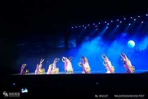 云南丽江千古情歌舞表演特价票 优惠票预订网站和电话