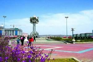 长春到珲春、延吉旅游 长春到珲春(一眼望三国)+延吉2日游