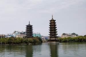 【生态江西高端游】庐山、婺源、三清山、景德镇 纯玩双卧6日