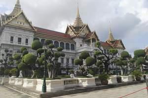 畅玩泰国旅游(昆明出发):曼谷、芭堤雅、普吉岛双飞8日游