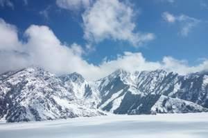 新疆天山天池汽车一日游