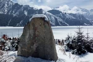 冬季乌鲁木齐周边游:冬季天山天池一日游