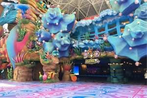 长春到热高两日游 热高海底两万里+水乐园2日 长春周边游乐场