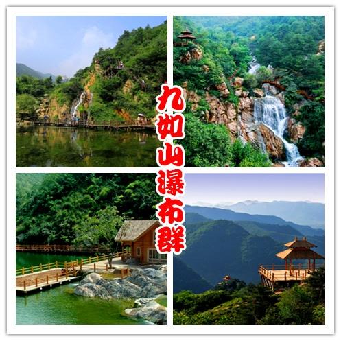 淄博旅行社到济南九如山攻略群一日游淄博到神庙逃脱阴森瀑布密室12