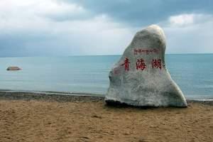 飞天河湟+天境祁连+青海双卧九日全陪团_郑州到青海湖旅游