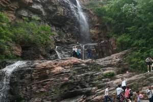 国庆节河南省内哪里好玩郑州到伏羲大峡谷玻璃栈道一日游