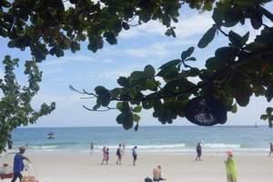 泰国曼谷 芭提雅 沙美岛  长春到泰国曼谷 芭提雅 沙美岛