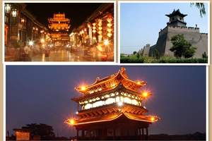 太原出发到五台山、大同、平遥古城、乔家大院三日游,山西旅游团