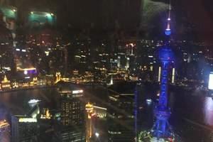 上海旅游 夜游上海 上海夜游 上海一日游 两点发班