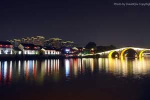 杭州京杭运河夜游船票 京杭运河夜游多少钱