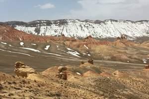 吐尔尕特口岸红山谷一日游