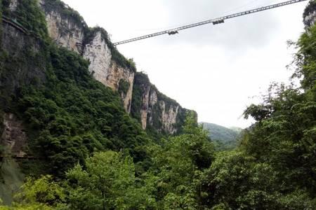 惠州出发到 张家界玻璃桥 天门山 苗寨 凤凰古城高铁四天纯玩