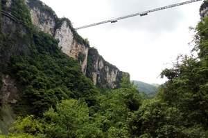 绝代双玻:大连到本溪大峡谷玻璃吊桥、凤凰山玻璃栈道2日游