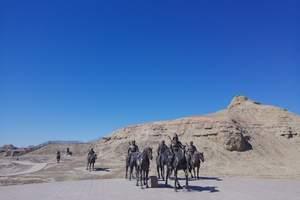 新鲜好风景:环北疆盆地深度纯玩9日游