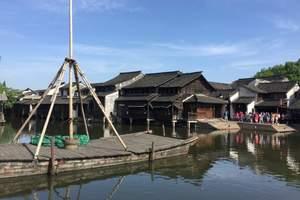 黄山、赏杭州G20新景、苏州园林、水乡乌镇、上海双飞六天游