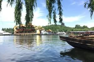 杭州精品纯玩一日游 西湖雷峰塔运河乌镇西栅西溪湿地宋城半1日