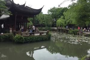 苏州跟团旅游 上海到苏州一日游 拙政园 狮子林 虎丘一日游