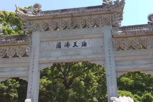 石家庄到祈福普陀—苏杭+双水乡乌镇、西塘+普陀山双飞5日游