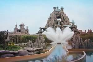 奥帕拉拉游乐园门票 郑州到奥帕拉拉冒险岛一日游